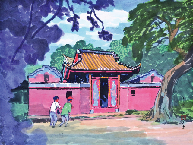 , 'Wufei Temple in Tainan,' 1995, Asia Art Center