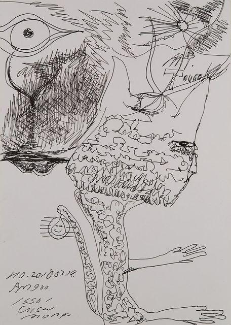 , 'My Pet Cat,' 2018, Cavin-Morris Gallery