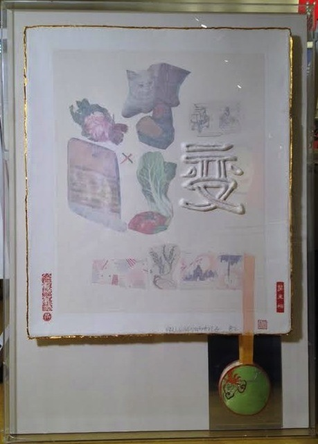 Robert Rauschenberg, 'Change from Seven Characters', 1982, Mixed Media, Unique fabric, paper and mirror collage, Vertu Fine Art