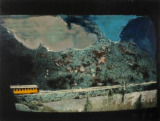 Mario Schifano, 'Pagina IV', 1996, Martini Studio d'Arte