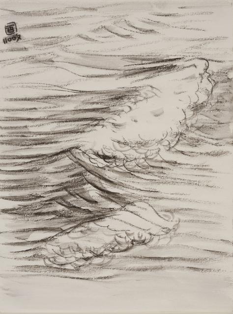 , '海浪,' 2009, Double Square Gallery