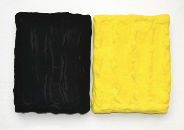 , 'Pittura NG,' 2005, Wook + Lattuada Gallery