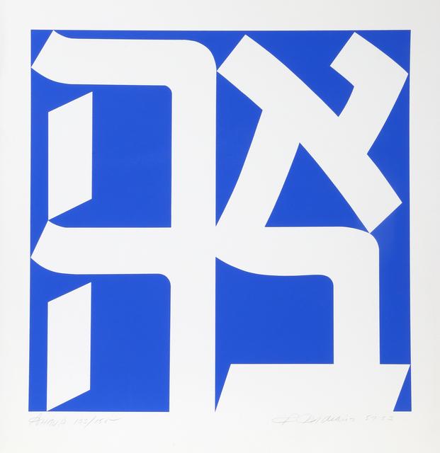 , 'Ahava,' 1993, RoGallery
