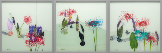 , 'Spiderlilies and Pickerel Reed,' 2017, Valley House Gallery & Sculpture Garden