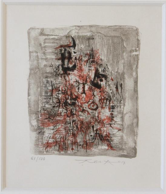 Zao Wou-Ki 趙無極, 'Work', 1957, MASAHIRO MAKI GALLERY