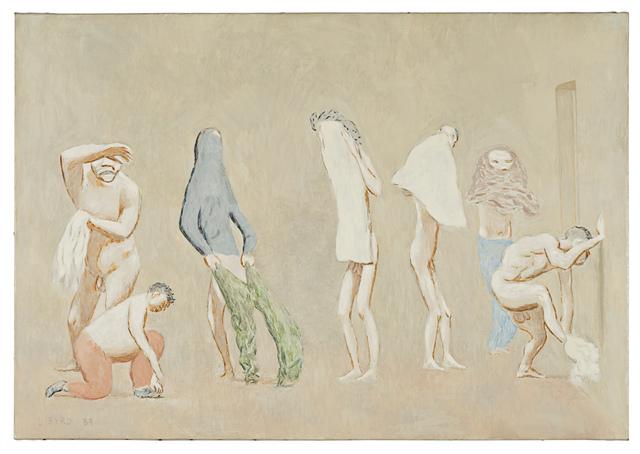 , 'Shower Room,' 1989, Fleisher/Ollman