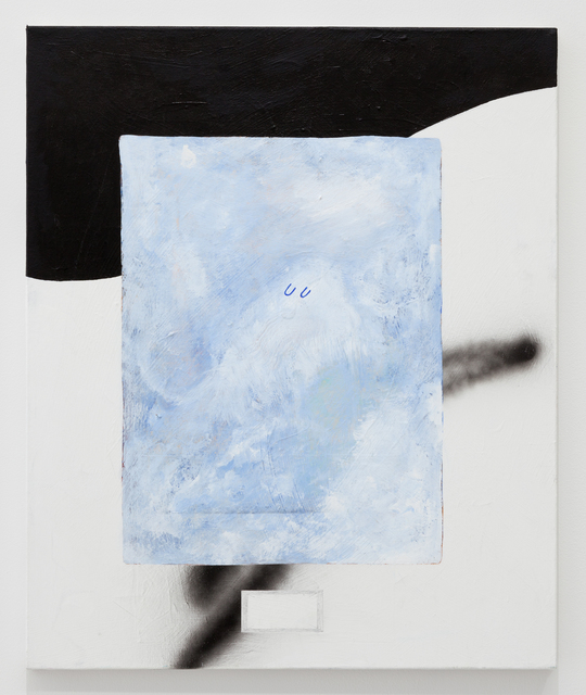 , 'OVL,' 2015, Grant Wahlquist Gallery