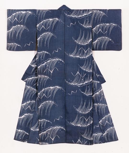 , 'Kimono,' , Seattle Art Museum