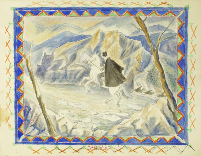 Marie Vorobieff Marevna, 'A horse and rider in the Caucasus', 1960, Roseberys