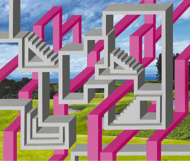 , 'Green Green Grass 2,' 2014, Parkview Green Art