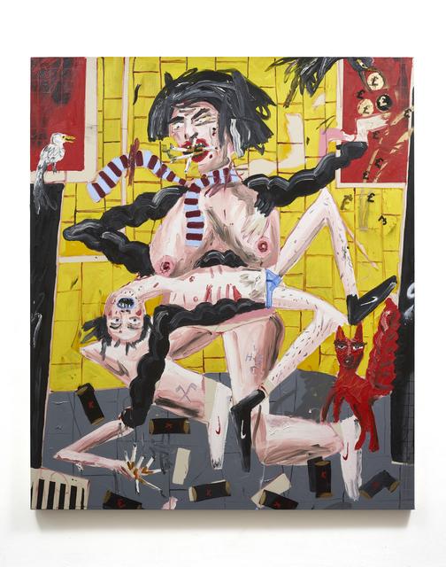 , 'Cash Converters,' 2017, UNION Gallery