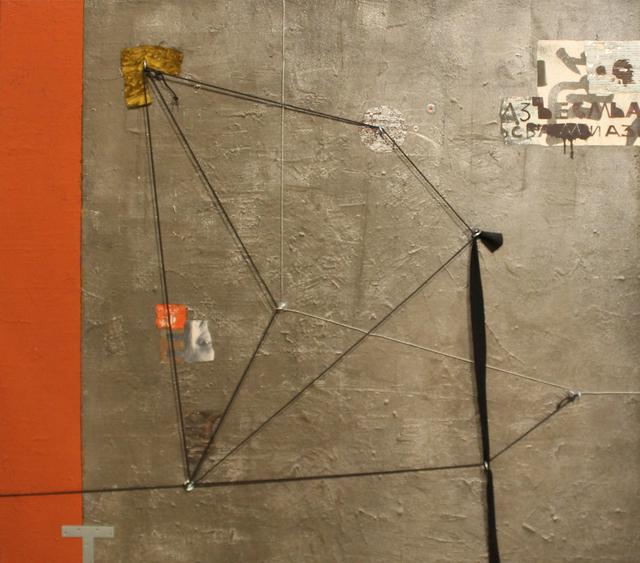 , 'АЗЪ,' 2009, Omelchenko Gallery