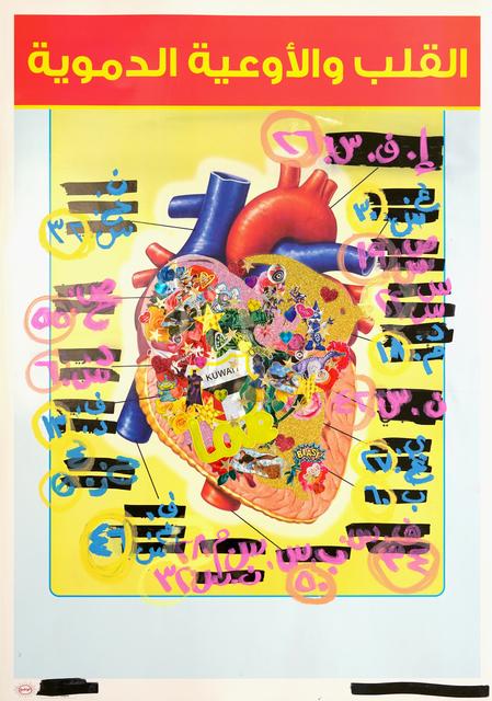 Kuki Jijo, 'Heart', 2019, Mixed Media, Mixed Media on Poster, Contemporary Art Platform Kuwait