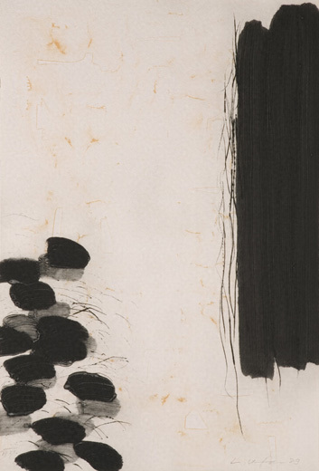 Lee Ufan, 'From Island 1', 1989, Gallery TAGBOAT