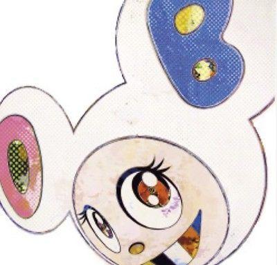 Takashi Murakami, 'AND THEN X6 WHITE', 2013, Marcel Katz Art