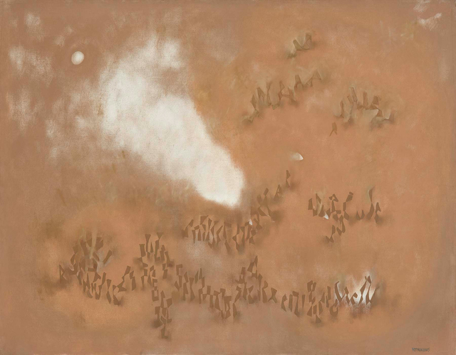 , 'The Gremlins,' 1961, Michael Rosenfeld Gallery