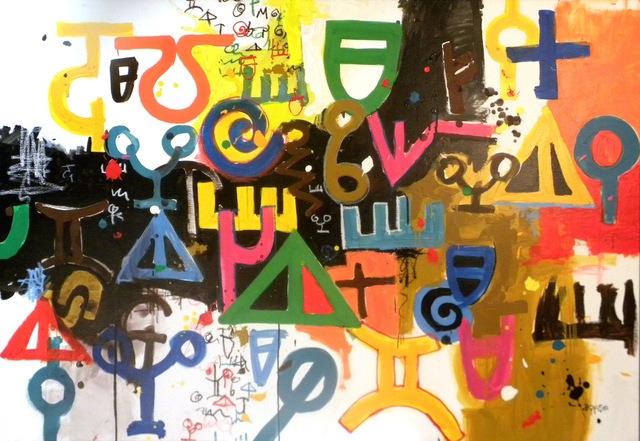 , 'Afakan De Ete,' 2007, SmithDavidson Gallery
