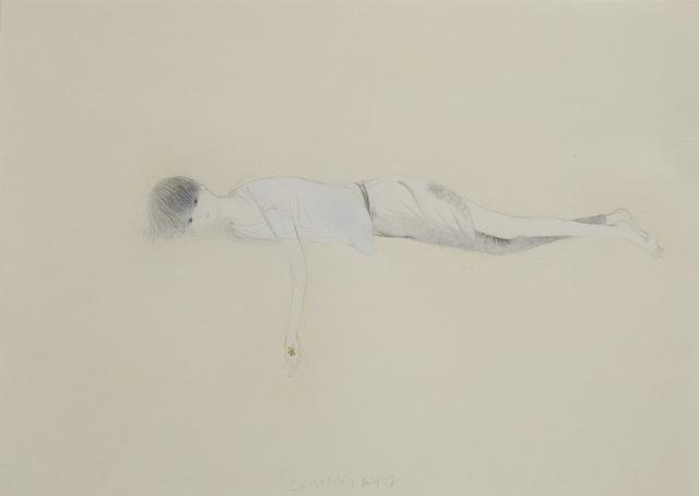 , 'I Give you Star Candies,' 2016, Ota Fine Arts