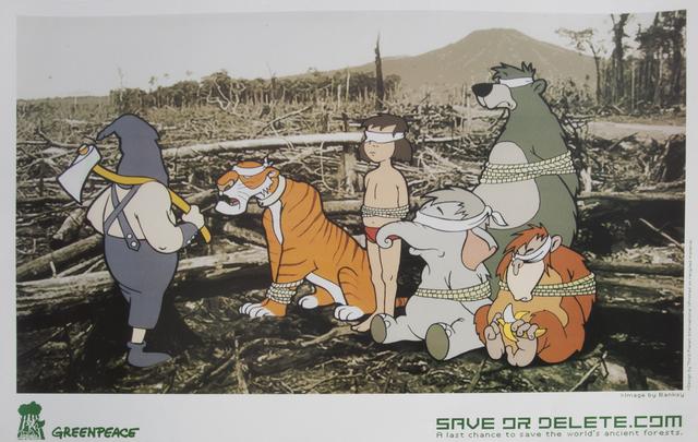 Banksy, 'Save or Delete (Greenpeace Print)', 2002, Julien's Auctions