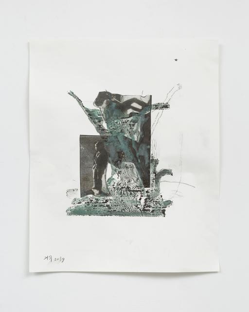 , 'Circling Before Sitting,' ca. 2019, Lora Reynolds Gallery