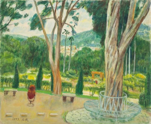, 'Peitou Park,' 1979, Liang Gallery