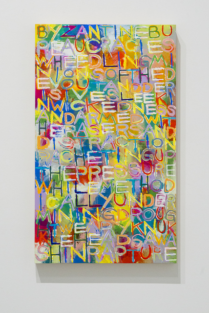 , 'Rapture,' 2012, ACE Gallery