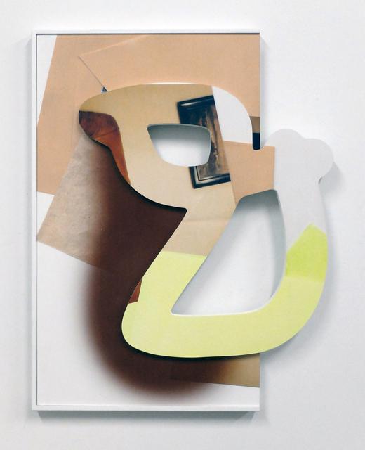 , 'Out of Bounds,' 2016, Luis De Jesus Los Angeles