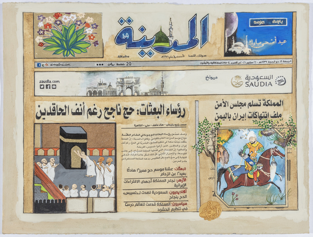 , 'Al-Madinah News Paper,' 2016, ATHR