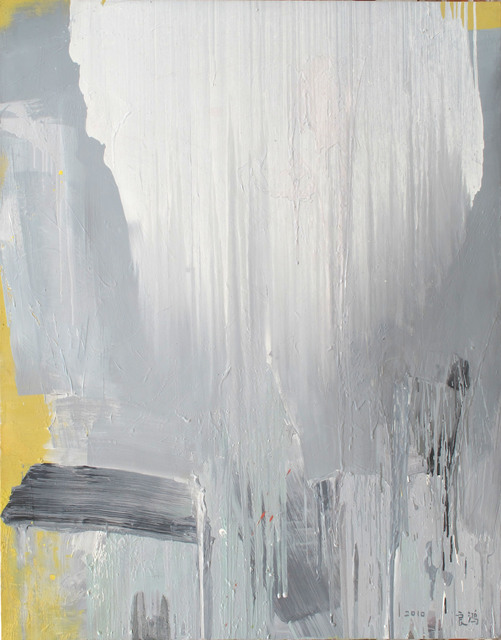 , 'Abstract 45-10,' 2010, CYNTHIA-REEVES