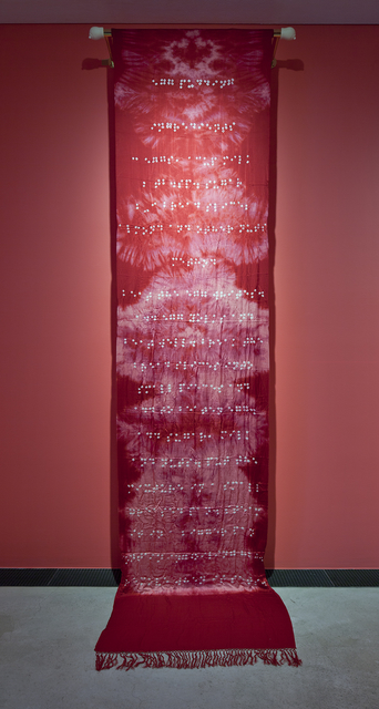Reena Saini Kallat, 'Walls of the Womb', 2007, Sundaram Tagore Gallery