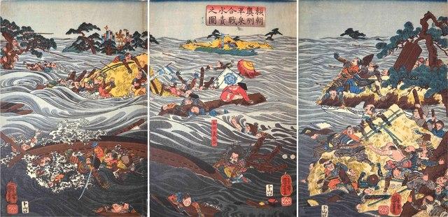 , 'Yoritomo Water Cure at Hiraizumi,' ca. 1850, Ronin Gallery