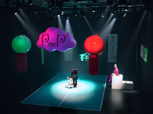 , 'Peep ping pong theater,' 2018, Longmen Art Projects