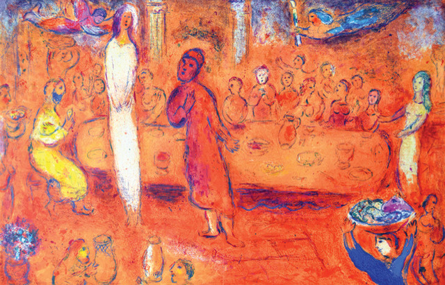 Marc Chagall, ' Mégaclès Reconnaît sa Fille Pendant la Festin', 1961, Print, Original lithograph printed in colors on Arches wove paper., Galerie d'Orsay