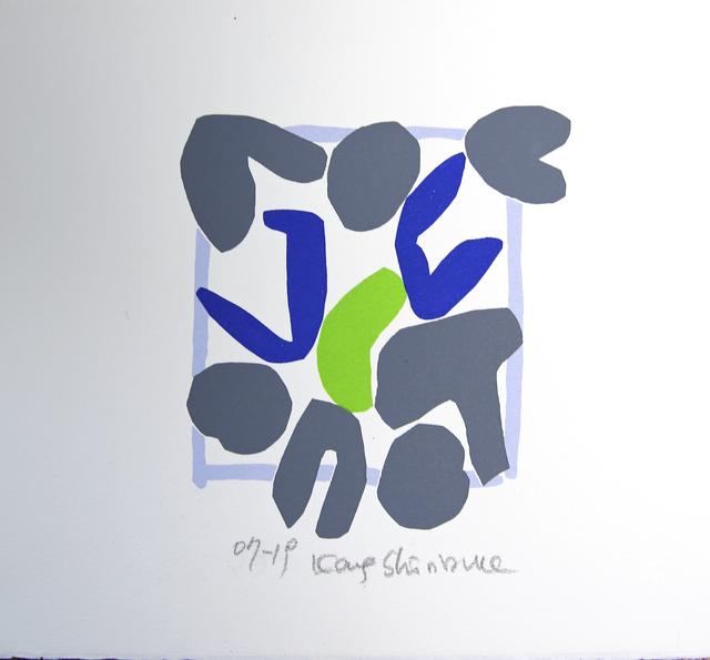 , 'Spiritual Korea,' 2007-2019, Galerie Pici
