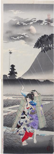 , 'Rustic Genji,' 1885, Scholten Japanese Art