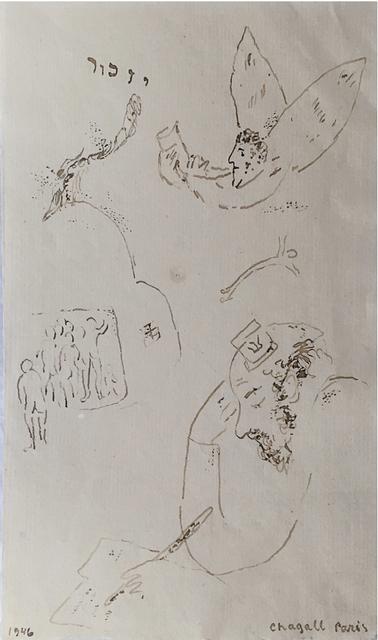 , 'Yizkor - The prayer of remembrance,' 1946, Fairhead Fine Art Limited