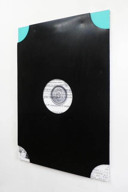 , 'Untitled (O),' 2015, Galerie Emanuel Layr