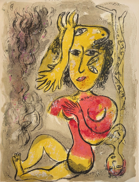Marc Chagall, 'Le Cirque M. 515', 1967, Print, Original Lithograph on Velin d'Arches Wove Paper, Galerie d'Orsay