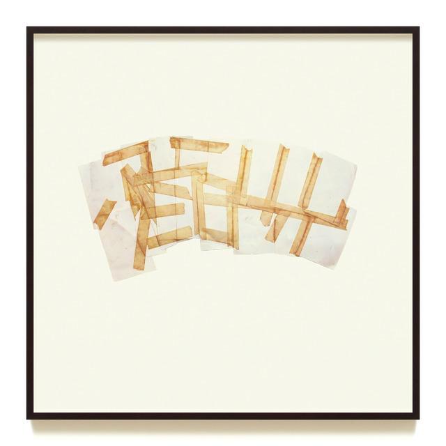 , 'The Stitching,' 2013, stephane simoens contemporary fine art