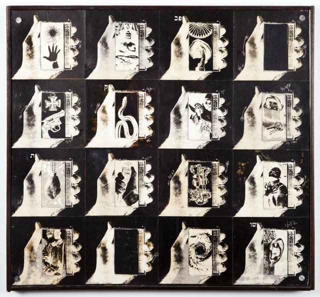, 'Untitled,' 1965, Kohn Gallery