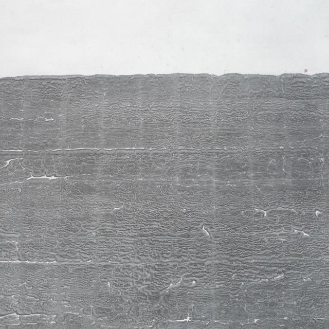 , 'Ruoshui No.2,' 2013, Galerie du Monde
