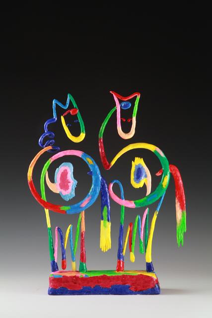 , 'A Loving Couple,' 2013, Han Art