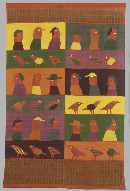 , 'S'aligner 83,' 1983, Musée national des arts asiatiques - Guimet