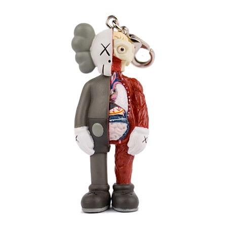 KAWS, 'Dissected Companion Keychain (Brown)', 2009, 5ART GALLERY