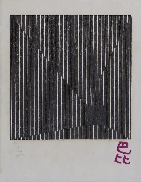 , 'Untitled,' 1999, LAART