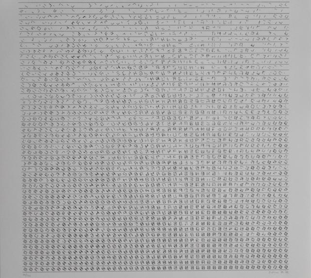 , 'Cubic Limit,' 1976, RCM Galerie