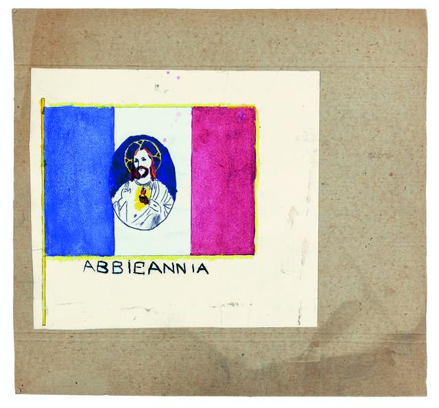 , 'Abbieannia,' 1910-1970, Musée d'Art Moderne de la Ville de Paris