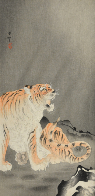 , 'Tiger,' ca. 1912, Ronin Gallery