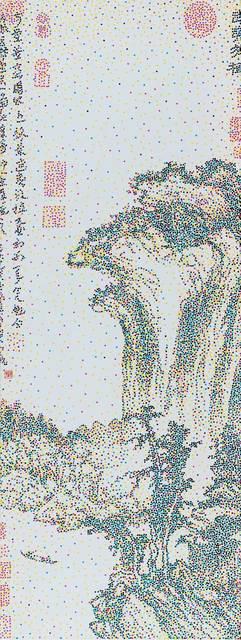, 'CMYK - Yuan Dynasty, Fang Congyi, Sailing in Wuyi,' 2013, M. Sutherland Fine Arts