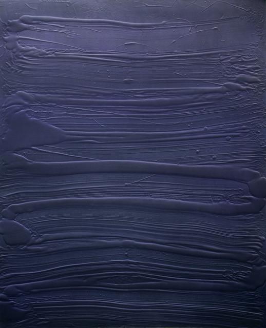, 'Untitled (MP Dioxacine),' 2016, Galería Combustión Espontánea
